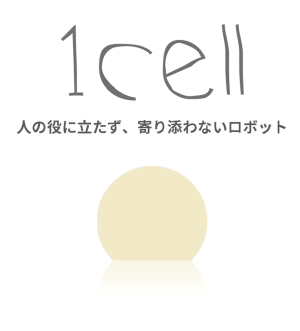 1cell2